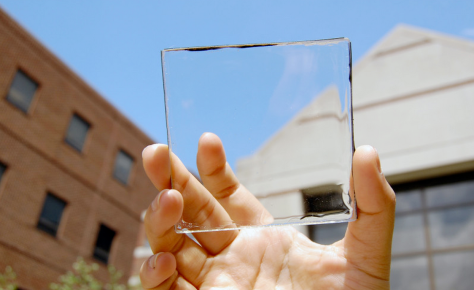 A close up of the solar concentrator (Photo: Yimu Zhao)